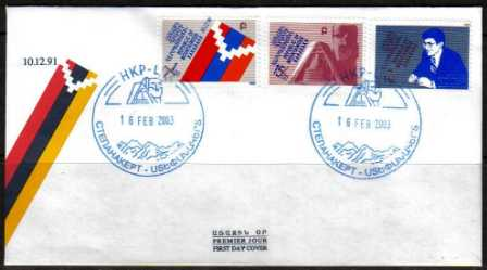 "<font 2-033>Nagorno Karabakh #33-35, Fourth Overprint set<br> FDC, 16 Feb 2003<br><a href=""/images/KA-33-35-FDC.jpg"">   <font color=green><b>View the image</b></a></font>"