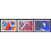 "<Font 1-033>Nagorno Karabakh #33-35, Fourth Overprint set<br> Set of 3. Catalog #1-3 overprinted with the Armenian letters ""B"", ""B"", and ""Y""<br><a href=""/images/KA-33-35.jpg"">   <font color=green><b>View the image</b></a></font>"