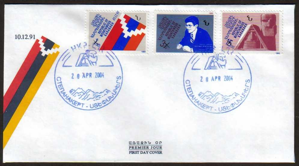 "<font 2-036>Nagorno Karabakh #36-38, Fifth Overprint set<br> FDC, stamps are overprinted with the Armenian letter ""N""<br><a href=""/images/KA-36-38-FDC.jpg"">   <font color=green><b>View the image</b></a></font>"