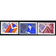 "<Font 1-036>Nagorno Karabakh #36-38, Fifth Overprint set<br>Set of 3 overprinted with the Armenian letter ""N""<br><a href=""/images/KA-36-38.jpg"">   <font color=green><b>View the image</b></a></font>"