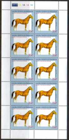 "<font 4-039>Nagorno Karabakh #39, Karabakh Horse, joint issue with Armenia<br> Complete sheetlet of 10 stamps<br><a href=""/images/KA-39-sheet.jpg"">   <font color=green><b>View the image</b></a></font>"