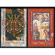 "<Font 1-040>Nagorno Karabakh #40-41, Christmas and New Year<br> Set of 2<br><a href=""/images/KA-40-41.jpg"">   <font color=green><b>View the image</b></a></font>"