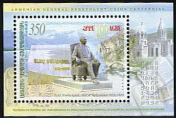 "<Font 1-043>Nagorno Karabakh #43, AGBU, 100th Anniversary <br> A single S/S<br><a href=""/images/KA-43.jpg"">   <font color=green><b>View the image</b></a></font>"