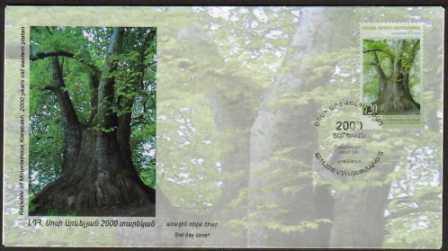 "<font 2-044>Nagorno Karabakh #44, Platan Tree, 2000 year old <br> FDC, 02-11-2006<br><a href=""/images/KA-44-FDC.jpg"">   <font color=green><b>View the image</b></a></font>"