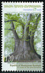 <Font 1-044>Nagorno Karabakh #44, Platan Tree, 2000 year old <br> A single stamp<br><a href=&quot;/images/KA-44.jpg&quot;>   <font color=green><b>View the image</b></a></font>