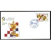 "<font 2-054>Nagorno Karabakh #54, Celebrating Armenia's Chess Championship <br>FDC 17-08-2008 <a href=""/shop/catalog/images/KA-54-FDC.jpg"">   <font color=green><br><b>View the image</b></a></font>"