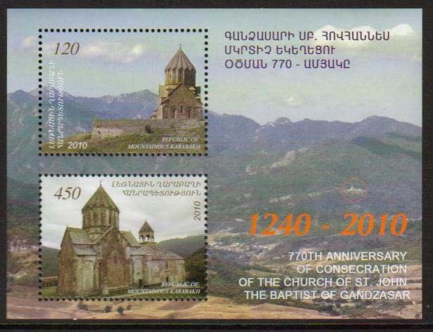 "<Font 1-056>Nagorno Karabakh #56-60, Gandzasar, 770th Anniversary of Consecration of the Church of St. John <br> Set of 3 Souvenir Sheets<br><a href=""/images/KA-55-SS1.jpg""> <font color=green><b>  <u>View First S/S</u></b>  </a><a href=""/images/KA-55-SS2.jpg"">  <font color=green><b>  <u> View Second S/S </u> </b>  </a><a href=""/images/KA-55-SS3.jpg"">   <font color=green><b>  <u>View Third S/S</b><"