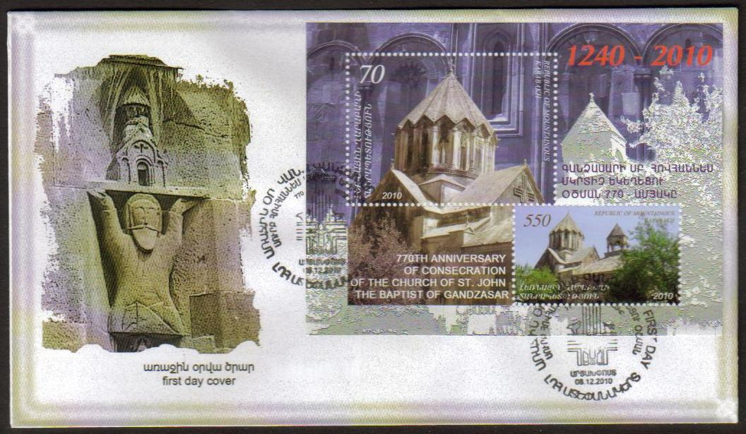 "<font 2-056>Nagorno Karabakh #56-60, Gandzasar, 770th Anniversary of Consecration of the Church of St. John<br> Official FDC, set of 3<br><a href=""/images/KA-55-SS1-FDC.jpg""> <font color=green><b><u>View First FDC,</u> </b>  </a><a href=""/images/KA-55-SS2-FDC.jpg"">  <font color=green><b><u> View Second FDC, </u> </b>  </a><a href=""/images/KA-55-SS3-FDC.jpg"">   <font color=green><b><u>View Third FD"