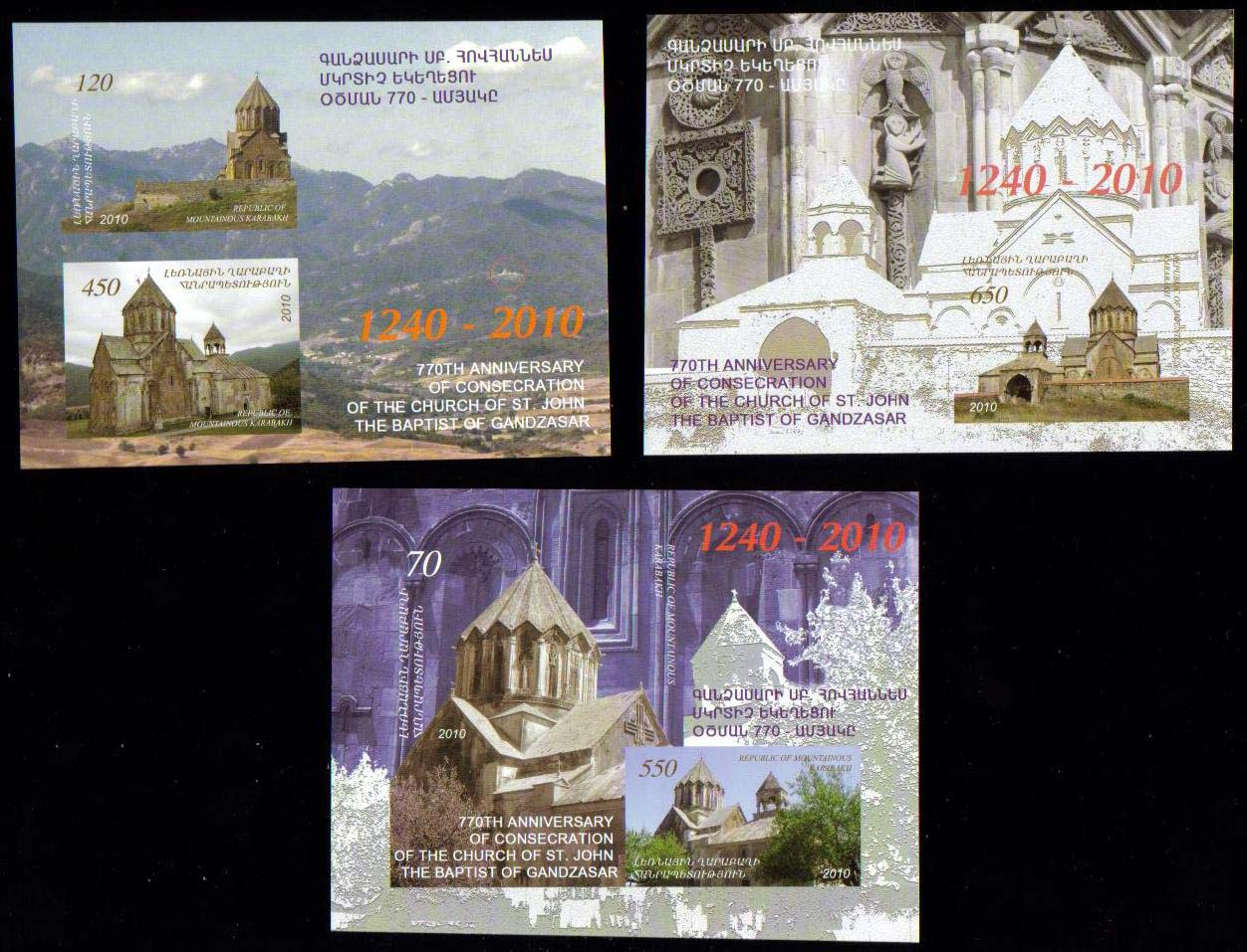 "<Font 1-056>Nagorno Karabakh #56-60, Gandzasar, 770th Anniversary of Consecration.... <font color=red><b>IMPERF</FONT></B> <br> Set of 3 Souvenir Sheets<br><a href=""/images/KA-56-60-Imperf.jpg""> <font color=green><b>  <u>View the image</u></b>  </a></b></u></a></font>"
