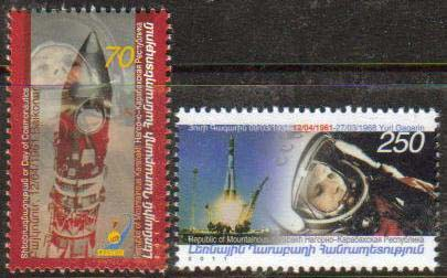 "<Font 1-061>Nagorno Karabakh #61-2, Yuri Gagarin, Day of Cosmonauts,  Set of 2 stamps<br><a href=""/images/KA-61-62.jpg"">   <font color=green><b>View the image</b></a></font>"