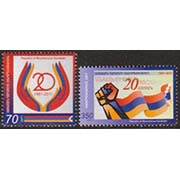 "<Font 1-065>Nagorno Karabakh #65-6, 20th Anniversary of Independence, Set of 2 stamps<br><a href=""/images/KA-65-66.jpg"">   <font color=green><b>View the image</b></a></font>"