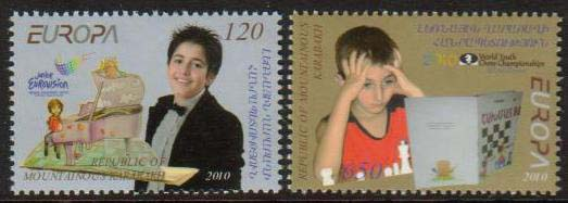 <Font 1-067>Nagorno Karabakh #67-8, Europa, Eurovision Song Contest, and Chess Championship<br>Set of 2 stamps<br><a href=&quot;/images/KA-67-68.jpg&quot;>   <font color=green><b>View the image</b></a></font>