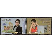 "<Font 1-067>Nagorno Karabakh #67-8, Europa, Eurovision Song Contest, and Chess Championship, Set of 2 stamps<br><a href=""/images/KA-67-68.jpg"">   <font color=green><b>View the image</b></a></font>"