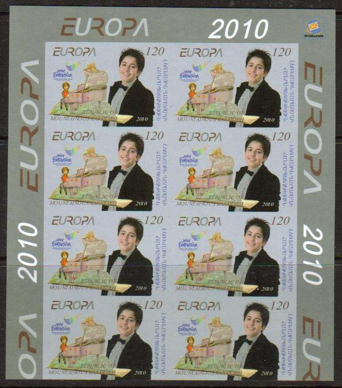 "<font 4-067>Nagorno Karabakh #67, Europa, Eurovision Song Contest, only the 120 Dram in <font color=red> IMPERF LARGE BLOCK OF 8 </font> <br> Imperf block<br><a href=""/images/KA-67-Imperf-Sheet-8.jpg"">   <font color=green><b>View the image</b></a></font>"