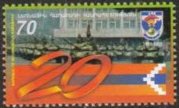 "<Font 1-073>Nagorno Karabakh #73, 20th Anniversary of Karabakh Army, a single stamp<br><a href=""/images/KA-73.jpg"">   <font color=green><b>View the image</b></a></font>"