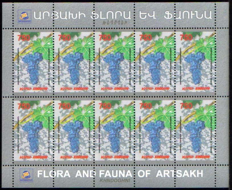 "<Font 4-074c><br>Nagorno Karabakh #74, Blue Grapes of Karabakh <font color=red><br>Complete Sheet of 10<br><a href=""/images/KA-74-Sheet.jpg"">   <font color=green><b>View the image</b></a></font><br>"