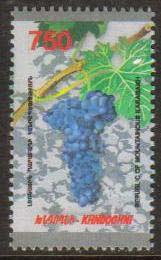 <Font 1-074><br>Nagorno Karabakh #74, Blue Grapes of Karabakh <br>A single stamp<br><a href=&quot;/images/KA-74.jpg&quot;>   <font color=green><b>View the image</b></a></font><br>