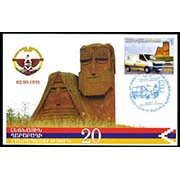 "<font 5-080>Nagorno Karabakh #80, 2013 Europa<br>Maxi Card<br><a href=""/images/KA-80-Maxi.jpg"">   <font color=green><b>View the image</b></a></font>"