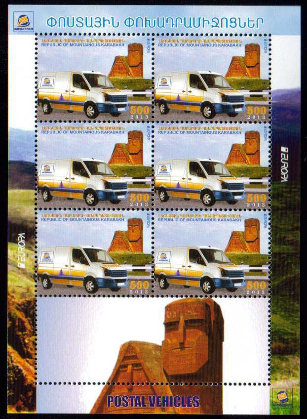 <Font 3-080C><br>Nagorno Karabakh #80, 2013 Europa, Postman's Van<br>Special Commemorative sheet of 6<br><a href=&quot;/images/KA-80-Sheet-6.jpg&quot;>   <font color=green><b>View the image</b></a></font><br>