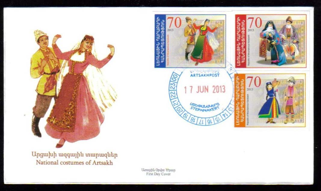 <font 2-081>Nagorno Karabakh #81-83, National Costumes<br>FDC, <br><a href=&quot;/images/KA-81-83-FDC.jpg&quot;>   <font color=green><b>View the image</b></a></font>