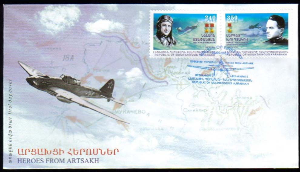 <Font 3-084F><br>Nagorno Karabakh #84-85, 2013 issue, Heroes of Karabakh<br>First Day Cover<br><a href=&quot;/images/KA-84-85-FDC.jpg&quot;>   <font color=green><b>View the image</b></a></font><br>