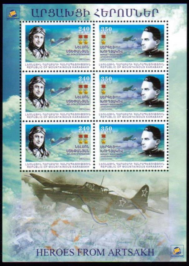 <Font 3-084C><br>Nagorno Karabakh #84-85, 2013 issue, Heroes of Karabakh<br>Combination sheet of 6 stamps (3 sets)<br><a href=&quot;/images/KA-84-85-Sheet-6.jpg&quot;>   <font color=green><b>View the image</b></a></font><br>