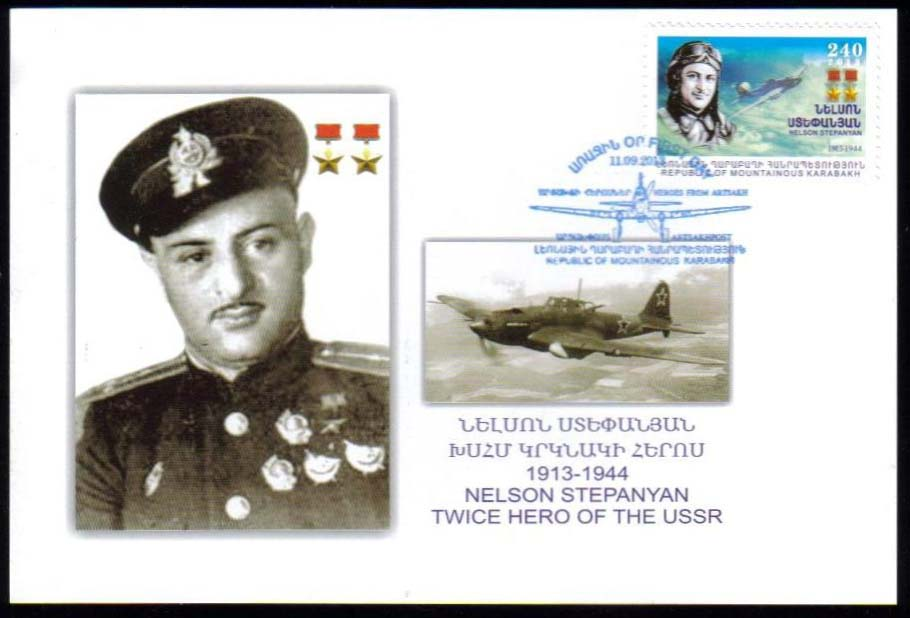 <Font 3-084M><br>Nagorno Karabakh #84-85, 2013 issue, Heroes of Karabakh<br>Maxi Card, set of 2<br><a href=&quot;/images/KA-84-Maxi.jpg&quot;>   <font color=green><b>View the image</b></a></font><br>