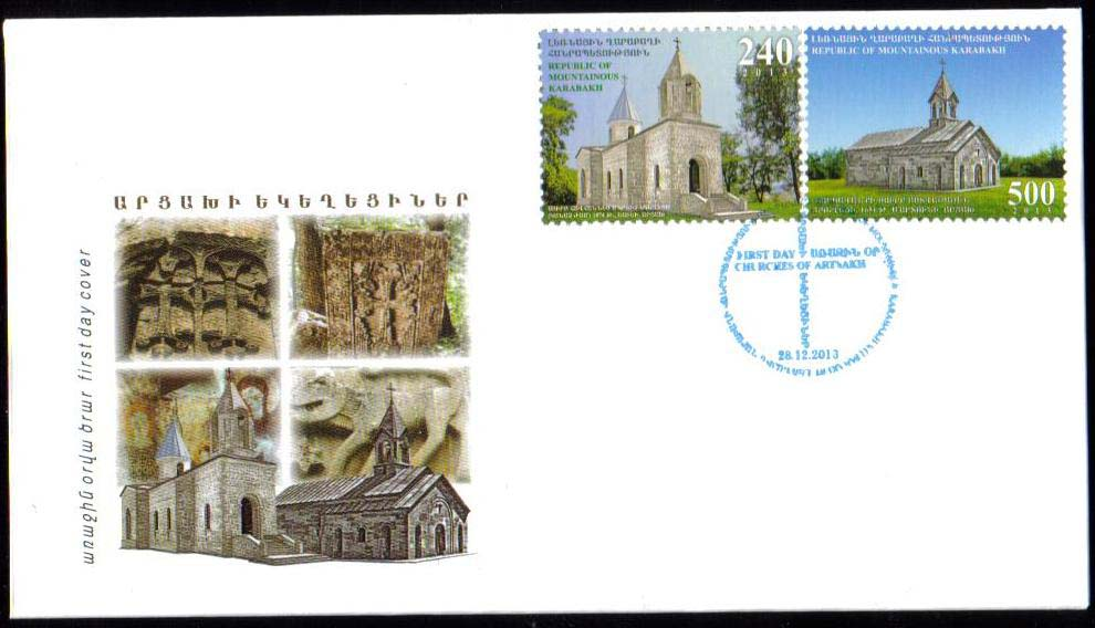 <font 2-086>Nagorno Karabakh #86-87, Karabakh Churches<br>FDC, <br><a href=&quot;/images/KA-86-87-FDC.jpg&quot;>   <font color=green><b>View the image</b></a></font>