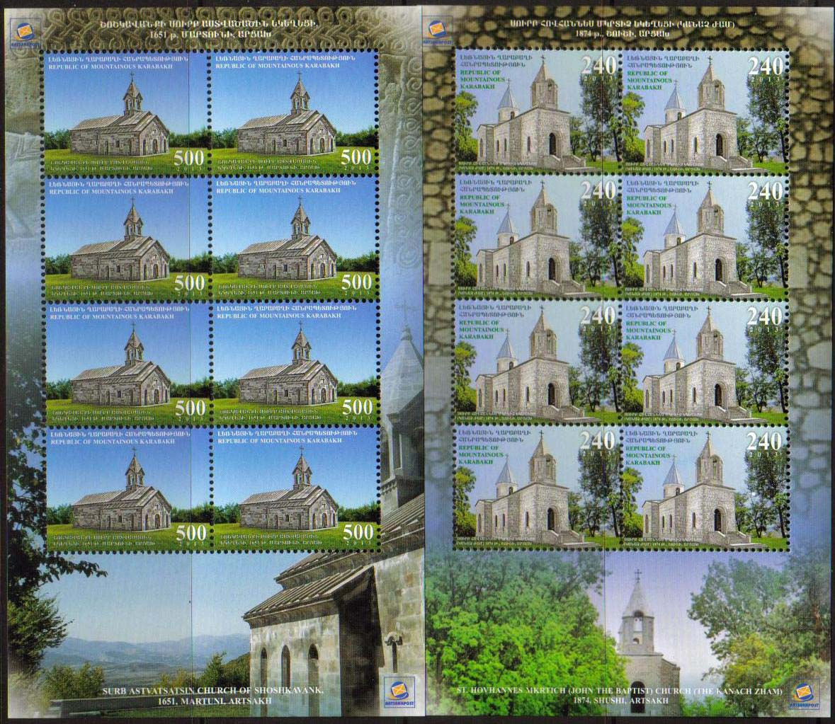 <Font 3-086><br>Nagorno Karabakh #86-87, 2013 issue, Artsakh Churches<br>Commemorative sheets of 8 with church images<br><a href=&quot;/images/KA-86-87-Sheet.jpg&quot;>   <font color=green><b>View the image</b></a></font><br>