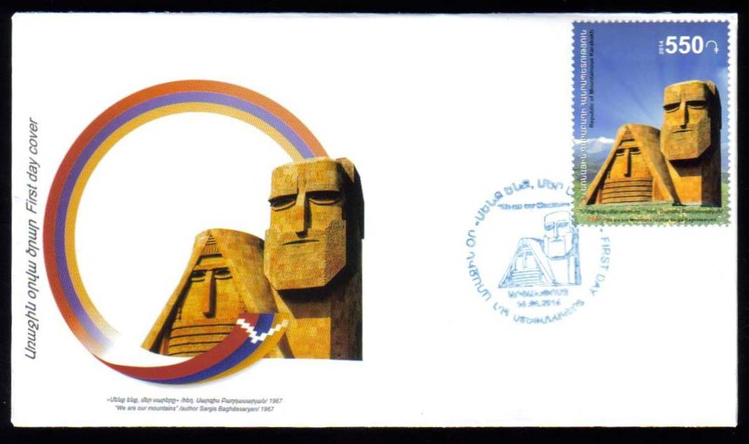 "<Font 3-091F>Nagorno Karabakh #91, 2014 issue, We are our Mountains, First Day Cover<br><a href=""/images/KA-91-FDC.jpg"">   <font color=green><b>View the image</b></a></font>"