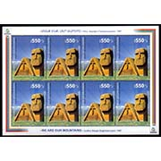 "<Font 3-091S>Nagorno Karabakh #91, 2014 issue, We are our Mountains, Complete sheet of 8<br><a href=""/images/KA-91-Sheet.jpg"">   <font color=green><b>View the image</b></a></font>"