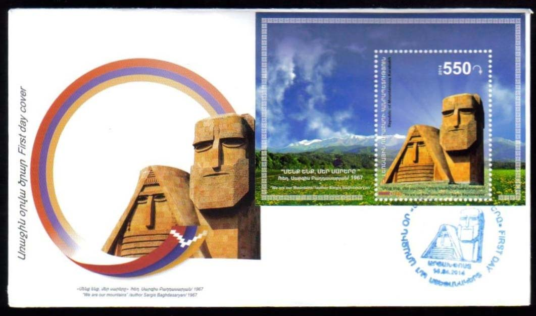 <Font 3-091bFDC><br>Nagorno Karabakh #91 SS, 2014 issue, We are our Mountains<br>First Day Cover<br><a href=&quot;/images/KA-91SS-FDC.jpg&quot;>   <font color=green><b>View the image</b></a></font><br>