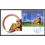 "<font 2-091b>Nagorno Karabakh #91, Karabakh We are our Mountains S/S<br>FDC, <br><a href=""/images/KA-91SS-FDC.jpg"">   <font color=green><b>View the image</b></a></font>"