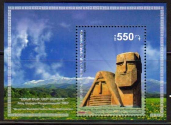 "<Font 1-091b>Nagorno Karabakh #91 SS, 2014 issue, We are our Mountains, A single Souvenir Sheet<br><a href=""/images/KA-91SS.jpg\"">   <font color=green><b>View the image</b></a></font>"