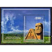 "<Font 1-091b>Nagorno Karabakh #91 SS, 2014 issue, We are our Mountains, A single Souvenir Sheet<br><a href=""/images/KA-91SS.jpg"">   <font color=green><b>View the image</b></a></font>"