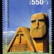 "<Font 1-091>Nagorno Karabakh #91, 2014 issue, We are our Mountains, A single stamp<br><a href=""/images/KA-91.jpg"">   <font color=green><b>View the image</b></a></font>"