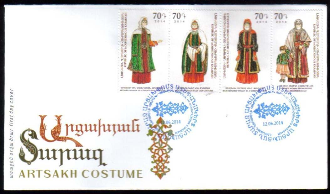 <font 2-092>Nagorno Karabakh #92-95, Karabakh National Costumes<br>FDC, <br><a href=&quot;/images/KA-92-95-FDC.jpg&quot;>   <font color=green><b>View the image</b></a></font>