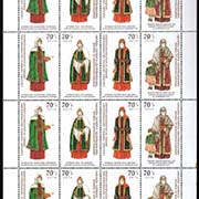 "<Font 3-092S>Nagorno Karabakh #92-95, 2014 issue, National Costumes, Complete sheet of 4 sets<br><a href=""/images/KA-92-95-Sheet.jpg"">   <font color=green><b>View the image</b></a></font>"