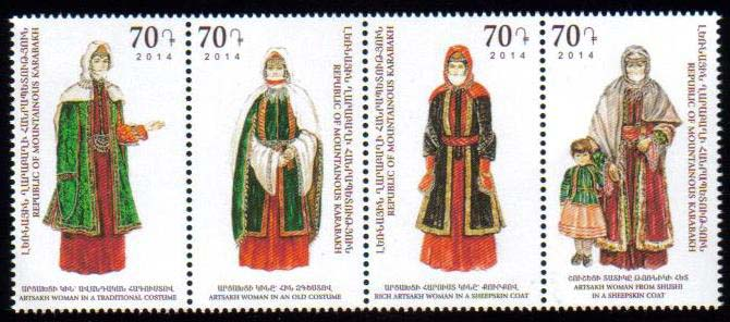 <Font 1-092><br>Nagorno Karabakh #92-95, 2014 issue, National Costumes<br>Strip of 4 se-tenant stamps<br><a href=&quot;/images/KA-92-95.jpg&quot;>   <font color=green><b>View the image</b></a></font><br>