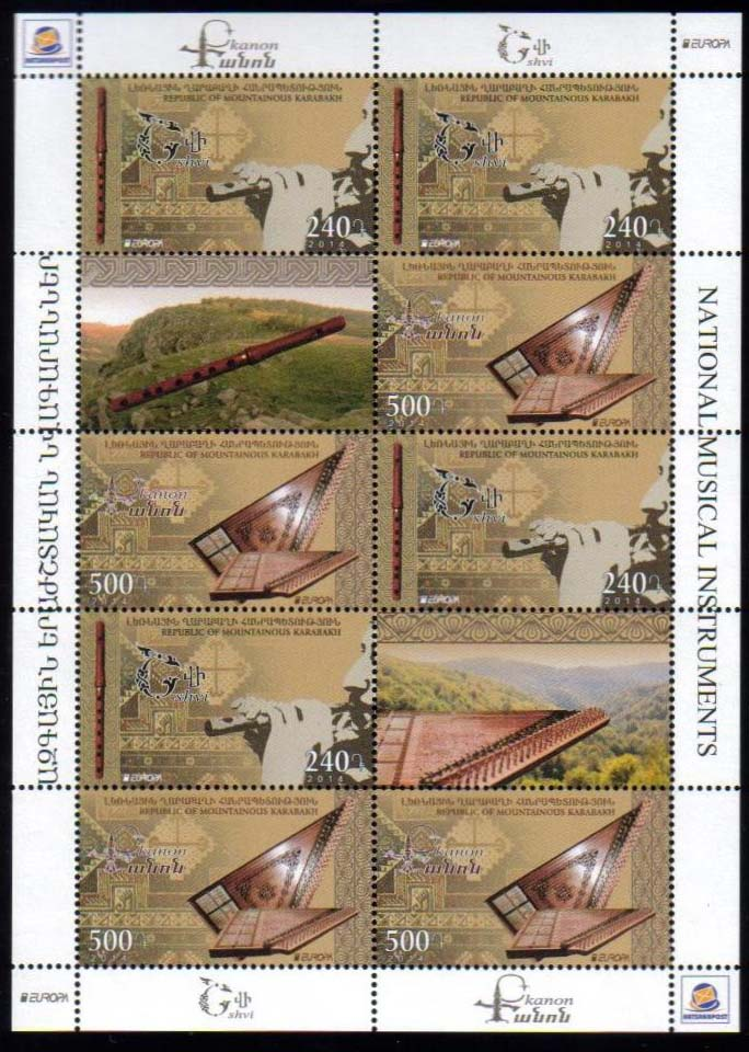 <Font 4-096b><br>Nagorno Karabakh #96-97, Europa 2014<br>Combination sheet of 8 + 2 labels (4 sets)<br><a href=&quot;/images/KA-96-97-Combo-Sheet.jpg&quot;>   <font color=green><b>View the image</b></a></font><br>