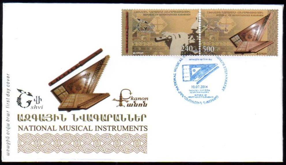 <font 2-096>Nagorno Karabakh #96-97, Karabakh Europa 2014<br>FDC, <br><a href=&quot;/images/KA-96-97-FDC.jpg&quot;>   <font color=green><b>View the image</b></a></font>