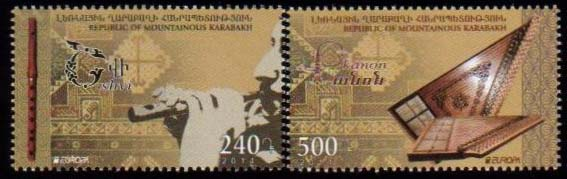 <Font 1-096><br>Nagorno Karabakh #96-97, 2014 issue, Europa, National Musical Instruments<br>A set of 2 stamps<br><a href=&quot;/images/KA-96-97.jpg&quot;>   <font color=green><b>View the image</b></a></font><br>