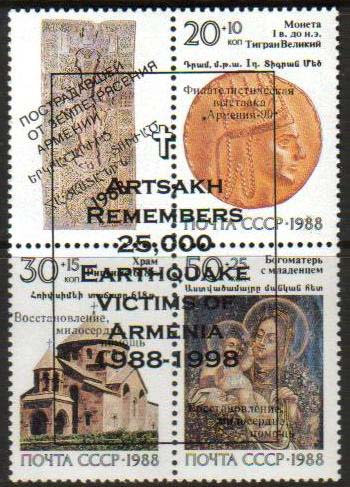 <font 7-099A>Nagorno Karabakh --- Earthquake Block of 4 <p>In 1998, and on the 10th anniversary of the Armenia's 1988 earthquake, Nagorno Karabakh used the USSR Scott #B149-151 (Block of 3 stamps + a label issued in 1988 for the Armenia Earthquake victims), by overprinting the text &quot;Artsakh Remembers 25,000 Earthquake Victims of Armenia 1988-1998&quot;.  Stamps on cover are very scarce. <br><a href=&quot;/images/Karabakh-Cover-18b.jpg&quot;>   <font color=green><b>View the image</b></a></font>