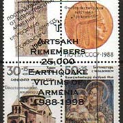 "<font 7-099A>Nagorno Karabakh --- Earthquake Block of 4 <p>In 1998, and on the 10th anniversary of the Armenia's 1988 earthquake, Nagorno Karabakh used the USSR Scott #B149-151 (Block of 3 stamps + a label issued in 1988 for the Armenia Earthquake victims), by overprinting the text ""Artsakh Remembers 25,000 Earthquake Victims of Armenia 1988-1998"".  Stamps on cover are very scarce. <br><a href=""/i"