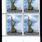"<font 019>Lebanon, a single stamp showing the Genocide monument in Lebanon. <br>A corner block of 4<br> <a href=""/images/Lebanon-Armenia-Genocide-BL4.jpg"">   <font color=green><b>View the image</b></a></font>"