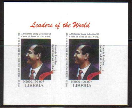 <font=484b><b>Liberia, Leaders of the World, Armenia,  Proof Pair.</b><br><p>President Robert Kocharyan of Armenia, Proof Pair stamps with wide margins, comes from the sheetlet of 6 stamps.  Interesting item for collectors of Armenia.<br><a href=&quot;/shop/catalog/images/Liberia-Kocharyan-Proof-Pair.jpg&quot;>   <font color=green><b>View the image</b></a></font>
