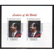 "<font=484b><b>Liberia, Leaders of the World, Armenia,  Proof Pair.</b><br><p>President Robert Kocharyan of Armenia, Proof Pair stamps with wide margins, comes from the sheetlet of 6 stamps.  Interesting item for collectors of Armenia.<br><a href=""/shop/catalog/images/Liberia-Kocharyan-Proof-Pair.jpg"">   <font color=green><b>View the image</b></a></font>"