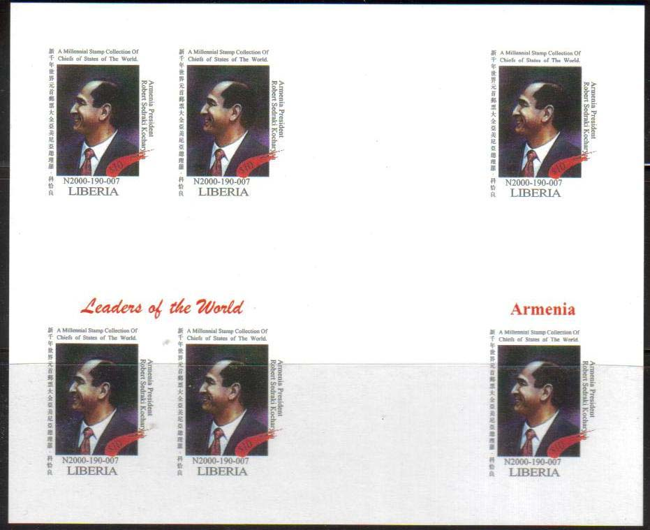 <font=484c><b>Liberia, Leaders of the World, Armenia,  Proof Sheet.</b><br><p>President Robert Kocharyan of Armenia, Proof Sheetlet of 6 stamps.  Interesting item for collectors of Armenia.<br><a href=&quot;/shop/catalog/images/Liberia-Kocharyan-Proof-Sheet.jpg&quot;>   <font color=green><b>View the image</b></a></font>