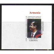 "<font=484><b>Liberia, Leaders of the World, Armenia,  Proof Single.</b><br><p>President Robert Kocharyan of Armenia, single Proof stamp with wide margins, comes from the sheetlet of 6 stamps.  Interesting item for collectors of Armenia.<br><a href=""/shop/catalog/images/Liberia-Kocharyan-Proof-Single.jpg"">   <font color=green><b>View the image</b></a></font>"