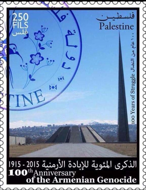 <font 020>(Do NOT order, this is not a stamp). Palestine, we have confirmation from Palestine Postal Authorities that the image shown here <font color=red>IS NOT AN OFFICIAL STAMP OF PALESTINE</font>.  <br>This is a label created by Photoshop and NOT an official and legal stamp.<br>Not a real stamp<br> <a href=&quot;/images/Palestine-Genocide.jpg&quot;>   <font color=green><b>View the image</b></a></font>